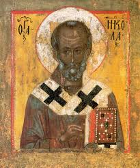 Augustine Icon
