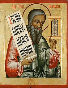 russian-icon-of-ezekiel-holing-a-scroll-of-his-prophecy