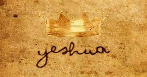 Yeshua as King