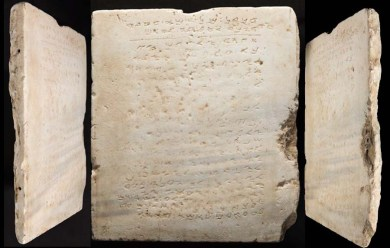 10-Commandments- (Oldest Known)
